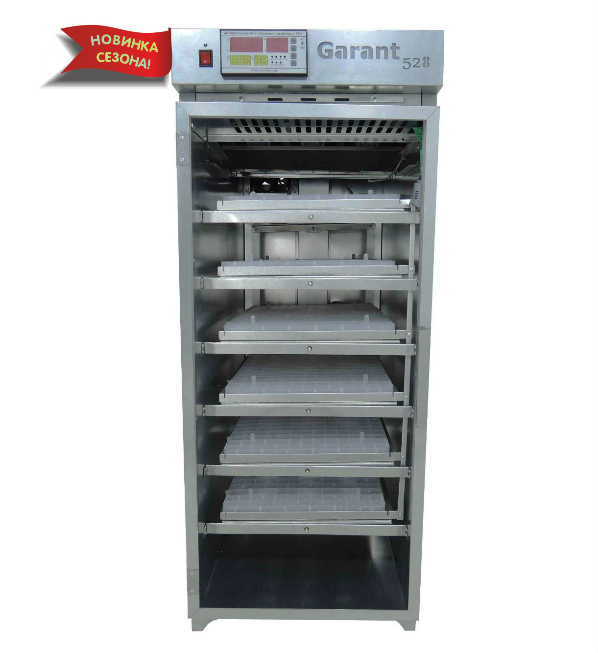 Клетки Профи 1 - Инкубатор Гарант-528 Стандарт.
