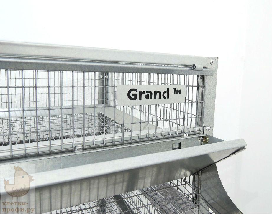 Клетки Профи 3 - Клетка для перепелов Гранд на 50 голов Престиж.
