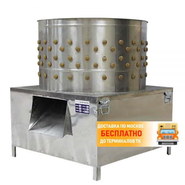 Картинка 1 - Перосъёмная машина NT-800 для гусей и индеек.